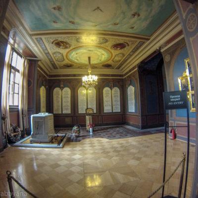 Mausoléu dos Romanov